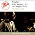 プロコフィエフ:ピアノ・ソナタ第7番・第8番