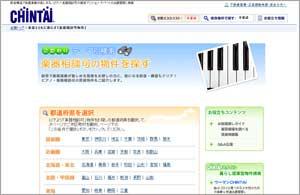 ピアノが弾ける賃貸物件検索