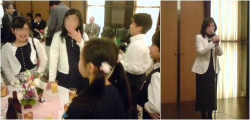 金子勝子45周年演奏会パーティー