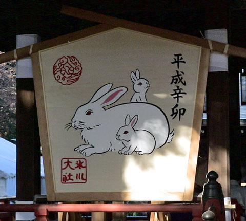大宮氷川神社の白うさぎ