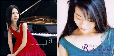 美人ピアニストのCDジャケット