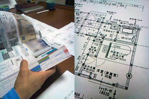 家の設計の打ち合わせ