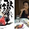 松尾スズキ演出、芝居『欲望という名の電車』