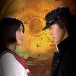 感想/映画『愛と誠』、昭和歌謡のパワー炸裂!