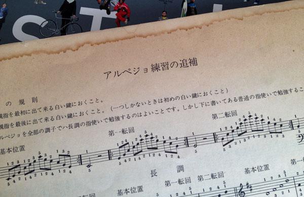 ヴェルド「ピアノのテクニック」