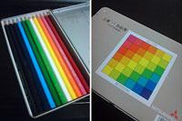 硬質色鉛筆