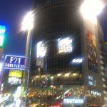 渋谷の夜、旧友との再会で練習お休み