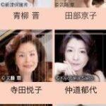 第12回東京音楽コンクール ピアノ部門の日程