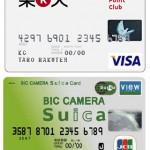 ゴールドのクレジットカード、私には意味なし