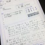 ピアノ指導者・永瀬まゆみ先生との一期一会