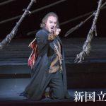 新国立劇場オペラ『さまよえるオランダ人』感想