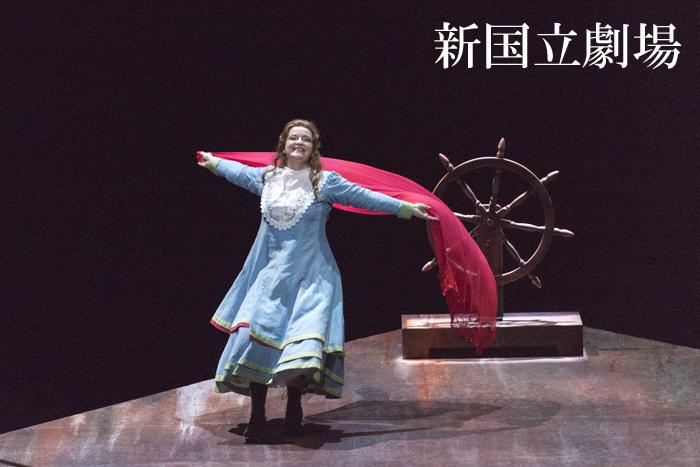 新国立劇場『さまよえるオランダ人』