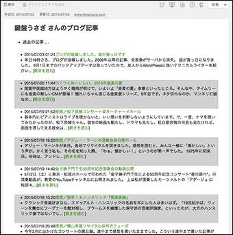 にほんブログ村 Evernote