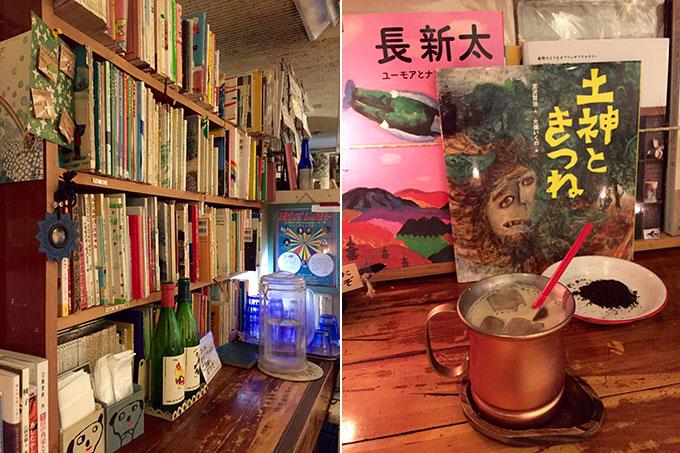 シーモアグラス(喫茶・カフェ)