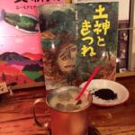 原宿の絵本喫茶『カフェ・シーモアグラス』20周年おめでとう