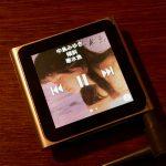 筋トレ、5年前に買ったiPod nanoを再起動