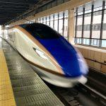 北陸新幹線は「ワープ航法」だった