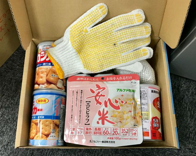 防災備蓄食品