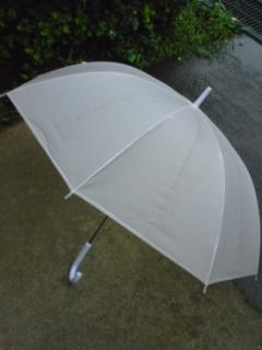 100円傘