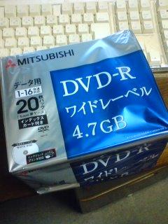 三菱のDVD-R