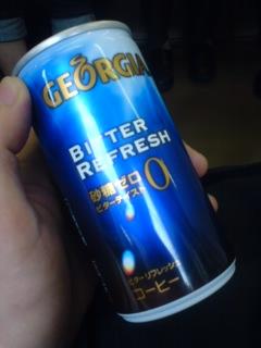 糖分ゼロの缶コーヒー