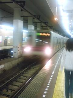 メトロ恵比寿駅