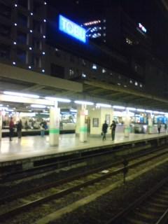 池袋駅ホーム