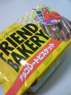 100円菓子
