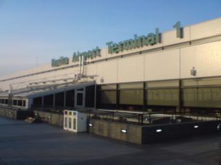 成田空港展望台