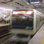 新百合ケ丘駅ホーム