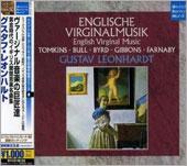 ヴァージナル音楽の巨匠達~黄金時代のイギリス鍵盤音楽名曲集