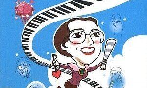金子勝子ピアノブログ ステップbyステップ