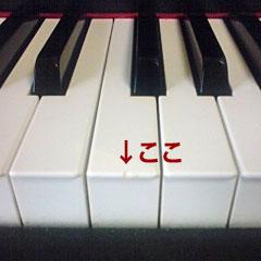 鍵盤が欠ける