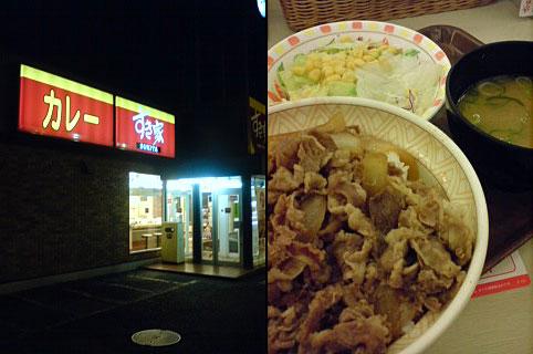 ショパンコンクール in ASIA 宇都宮予選