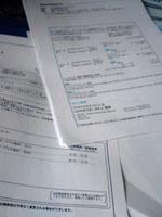 海外旅行の書類