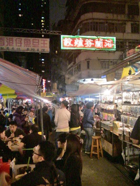 香港、夜の廟街