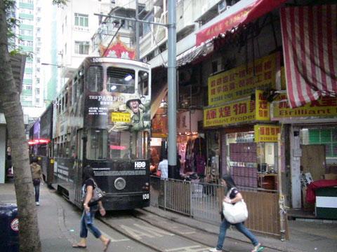 香港島のトラム
