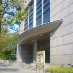 紀尾井ホール入り口