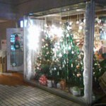 代官山クリスマス