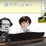 ペリー提督のピアノ教室
