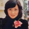 太田裕美「雨だれ」