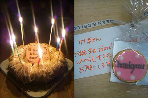 誕生日・バースデーケーキ