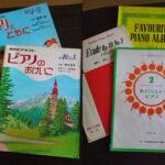 昭和時代の楽譜
