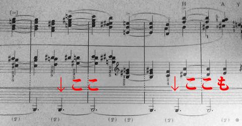 ラヴェル「ハイドンの名によるメヌエット」楽譜