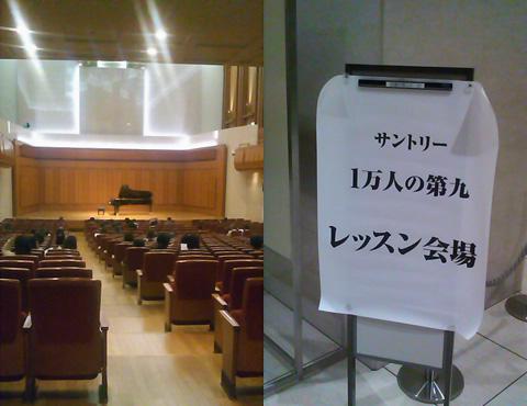 弘中孝ピアノリサイタル