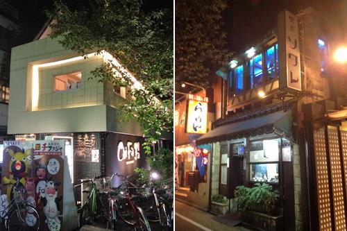 京都・喫茶店「みゅーず」「ソワレ」