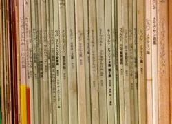昭和の楽譜