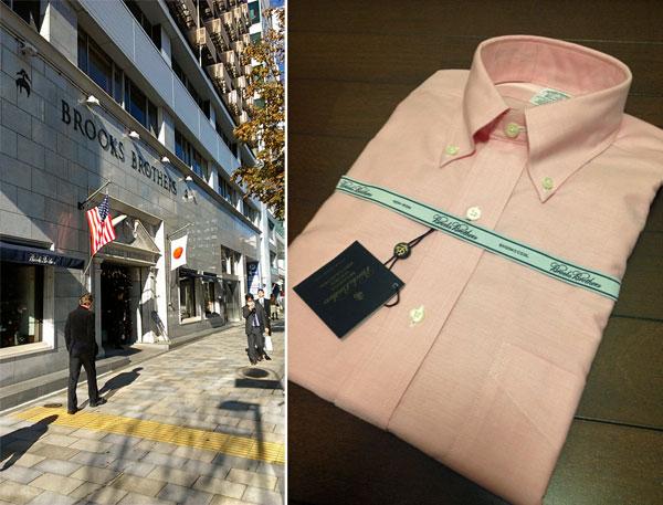 ピンク色のボタンダウンシャツ