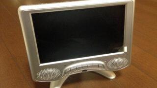 7インチ液晶ワンセグテレビ