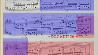 ショパン 練習曲 作品10-6